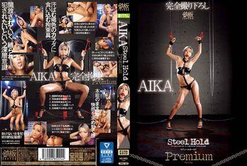 Aika - AIKA Steel Hold Premium. [TPPN-123] (TEPPAN) [cen] [2016 г.,Big Tits,Blowjob, HDRip] [1080p]