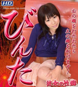 最新gachin娘! gachi519 彼女之性癖21 RURU