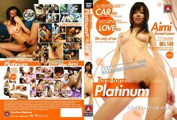 Tora Tora Platinum Vol.44