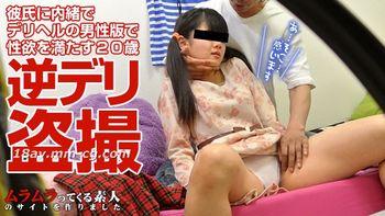 最新muramura 091713_948 純真女兒的秘密錄像