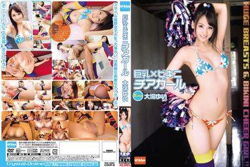 Yui Oba - Bikini Cheerleader With Big Tits Yui Oba. [EKDV-394] (Crystal Eizo) [cen] [2014 г.,Big Tits,Blowjob, HDRip] [720p]