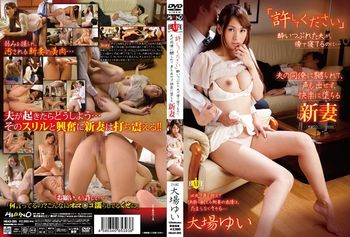 Yui Oba - Please Forgive Me...My Drunk Husband Is Sleeping Just Next To Me... The Newly-wed Housewife Gets Cuckolded By Her Husband's Colleague Yui Oba. [HBAD-265] (Hibino) [cen] [2014 г.,Big Tits,Blowjob, HDRip] [1080p]