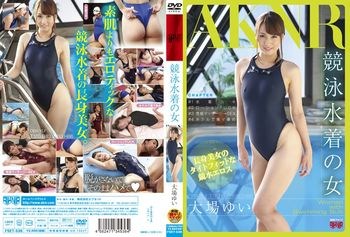 Yui Oba - Competitive Swimsuit Girl Yui Oba. [FSET-536] (Akinori) [cen] [2015 г.,Big Tits,Blowjob, HDRip] [1080p]