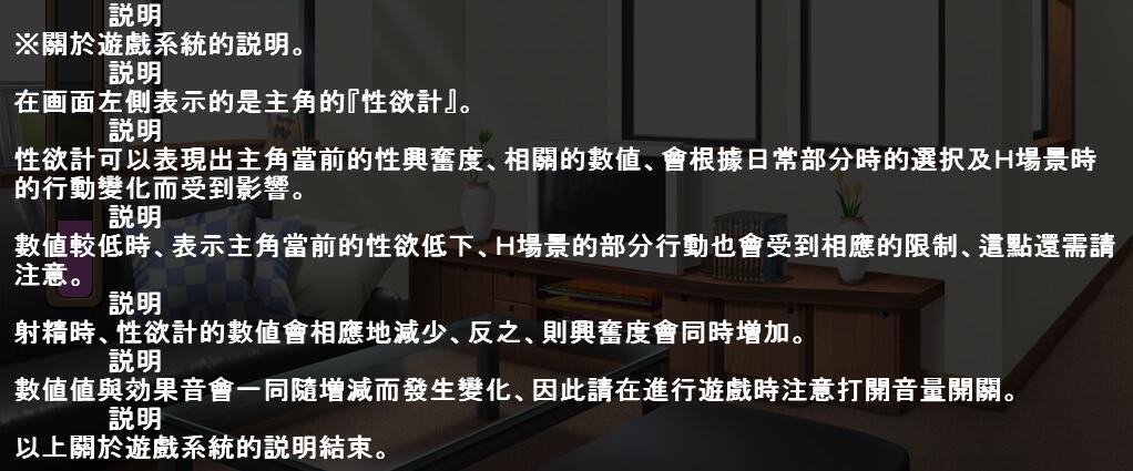 [SLG/汉化] 用安眠药偷偷把亲戚巨乳萌妹睡了 PC+krkr模拟汉化版 2