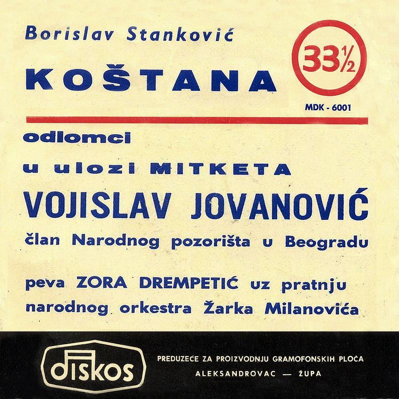 Vojislav Jovanovic Kostana 02