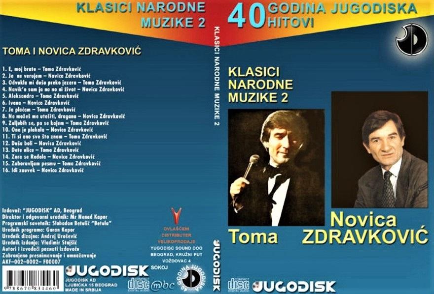 Klasici narodne muzike 2 2010 a