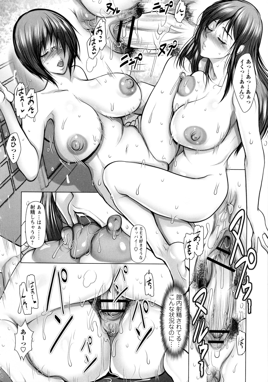 019 pg 20