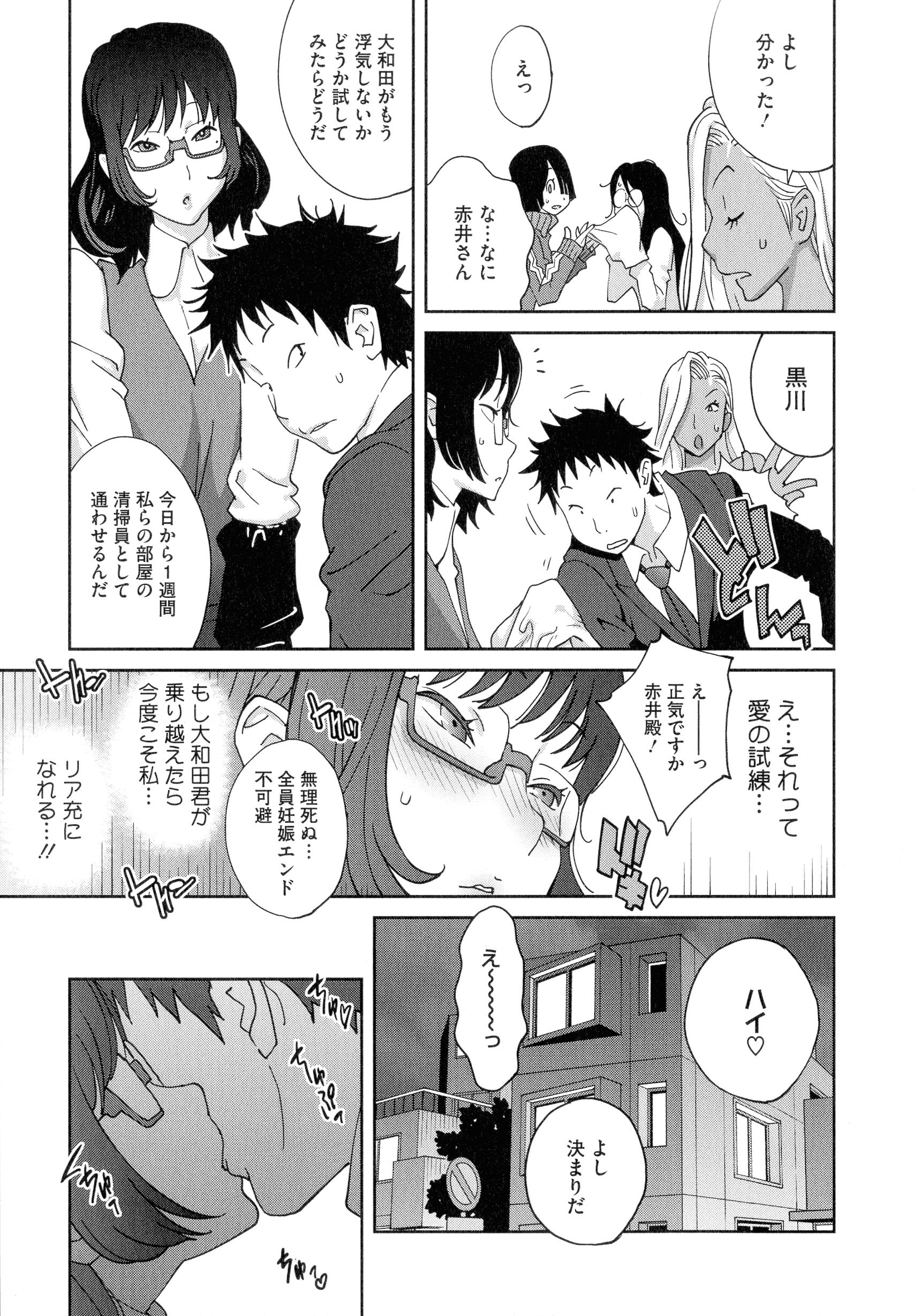 019 pg 17