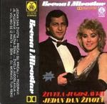 Lepa Brena (Fahreta Jahic Zivojinovic) - Diskografija  35407448_Kaseta_Prednja