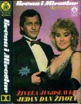 Lepa Brena (Fahreta Jahic Zivojinovic) - Diskografija  35407450_Prednja