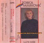 Zorica Markovic - Diskografija  36839325_Kaseta_Prednja