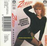 Zorica Markovic - Diskografija  36839789_Kaseta_Prednja