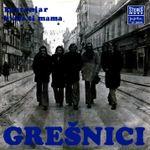 Gresnici - Kolekcija 39343497_FRONT