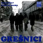 Gresnici - Kolekcija 39343498_BACK