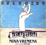 Buldozer - Diskografija 51378495_FRONT