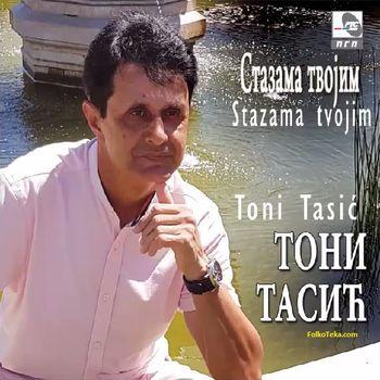 Toni Tasic -Kolekcija 38761008_folder