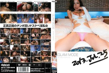 Erika Nishino - Glam Mode Erika Nishino. [DIGI-181] (Glam Mode) [cen] [2013 г.,Big Tits,Blowjob, DVDRip]