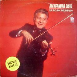 Aleksandar Aca Sisic - kola 38800041_86a