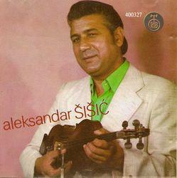 Aleksandar Aca Sisic - kola 38800043_1991_a