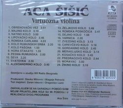 Aleksandar Aca Sisic - kola 38800045_98b