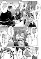 [コバヤシテツヤ] 僕達のオアズケ性活 - Hentai sharing - idols