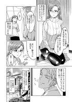 [ぐすたふ] セックス宅配便【完全版】 - Hentai sharing - idols