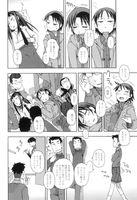 [みやはらみみかき] こもどのあな - Hentai sharing - idols