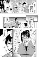 [アンソロジー] サイベリアマニアックス 強制孕ませプロジェクト Vol.6 - Hentai sharing - idols