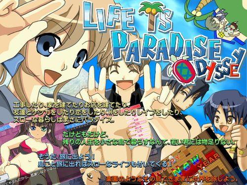 (同人ゲーム)[200426][WLCソフト] LIFE IS PARADISE ODYSSEY [RJ245822]