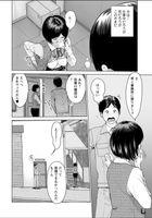 [石紙一] 普通の女が発情する時 - Hentai sharing