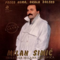 Milan Simic 1992 - Preko nema, okolo daleko 55511967_Milan_Simic_1992-a